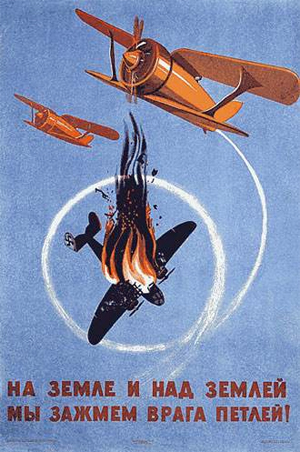 Color poster of WW2 planes in conflict. from: PWCD The Night Witches article - females in combat.