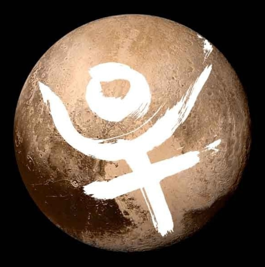 This image has an empty alt attribute; its file name is Plutonia-Astrology.jpg